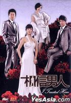 I Trusted Him (DVD) (Part II) (End) (Multi-audio) (MBC TV Drama) (Taiwan Version)