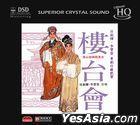 Lou Tai Hui (UHQCD) (Limited Edition)