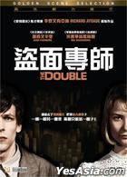 The Double (2013) (DVD) (Hong Kong  Version)