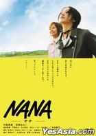 NANA Special Edition (Japan Version)