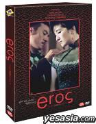 Eros DTS (Korean Version)
