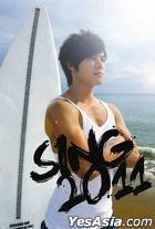 Huang Weng Sing Calendar Poster 2011