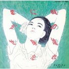 I only care about you  (First Press Limited Edition) (Japan Version)