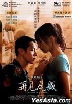 The Road to Mandalay (2016) (DVD) (English Subtitled) (Taiwan Version)