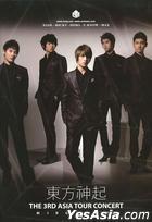 Dong Bang Shin Ki - The 3rd Asia Tour Concert 'Mirotic' In Seoul 2009 - Poster Set(12pcs)