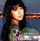Baek Ji Young Single - Gypsy's Tears