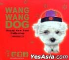 Wang Wang Dog Happy New Year Collection 2 (Taiwan Version)