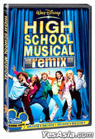 High School Musical (DVD) (Korea Version)