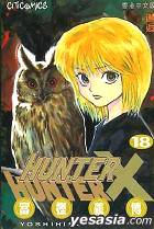 Hunter X Hunter (Vol.18)