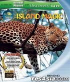Island Magic (Blu-ray) (Taiwan Version)