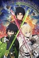 Seraph of the End Vol.1 (DVD) (Japan Version)