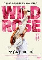 Wild Rose  (DVD)(Japan Version)