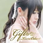 Gift (ALBUM+DVD) (First Press Limited Edition) (Japan Version)