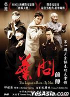 The Legend Is Born - Ip Man (DVD) (Hong Kong Version)