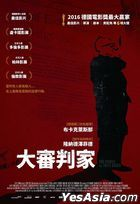 The People vs. Fritz Bauer (2015) (DVD) (Taiwan Version)