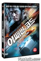 Assassins' Code (DVD) (Korea Version)