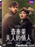 Lady Chatterley's Lover (2015) (DVD) (Taiwan Version)