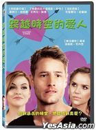 Another Time (2018) (DVD) (Taiwan Version)