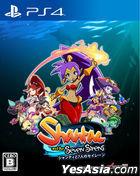 Shantae and the Seven Sirens (Japan Version)