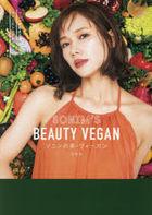 SONIM's  Beauty Vegan