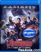 Avengers 2: Age of Ultron (2015) (Blu-ray) (Hong Kong Version)