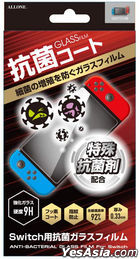 Nintendo Switch Anti Bacteria Glass Film (Japan Version)