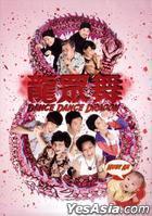 Dance Dance Dragon (DVD) (Taiwan Version)