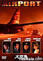 Airport (DVD) (Japan Version)