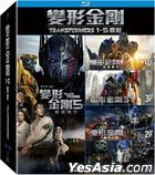 Transformers 5-Movie Collection (Blu-ray) (Taiwan Version)