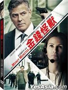 Money Monster (2016) (DVD) (Taiwan Version)