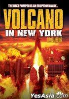 Volcano In New York (DVD) (Hong Kong Version)