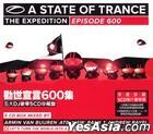 A State Of Trance 600 (5CD) (Taiwan Version)