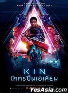 Kin (2018) (DVD) (Thailand Version)