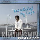 Kim Jung Min - Beautiful My Life