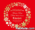 Dong Bang Shin Ki - Winter Rose / Duet - winter ver. - (CD+DVD) (First Press Limited Edition) (Korea Version)