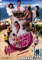 Slow Boat Home (DVD) (End) (English Subtitled) (TVB Drama) (US Version)