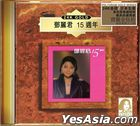 Teresa 15th Anniversary (24K Gold CD)