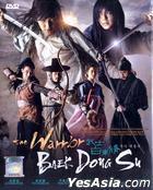 The Warrior Baek Dong Su (DVD) (End) (Multi-audio) (English Subtitled) (SBS TV Drama) (Malaysia Version)