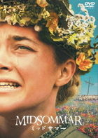 Midsommar (DVD) (Japan Version)