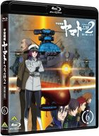 Space Battleship Yamato 2202 Ai no Senshi Tachi Vol.6 (Blu-ray) (Japan Version)