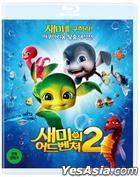 Sammy's avonturen 2 (Blu-ray) (Korea Version)