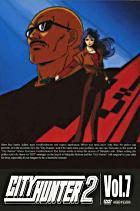 City Hunter 2 (DVD) (Vol.7) (Japan Version)