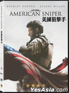 American Sniper (2014) (DVD) (Hong Kong Version)