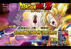 Dragon Z  Battle of Gods