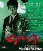 9413 (1998) (Blu-ray) (Hong Kong Version)