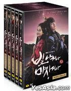 Shine or Go Crazy (DVD) (9-Disc) (English Subtitled) (MBC TV Drama) (Korea Version)