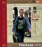 Still Young (HQCD) (China Version)