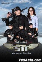 Paragit Ruk Series: Yeut Fah Ha Pigat Ruk (2017) (DVD) (Ep. 1-10) (End) (Thailand Version)