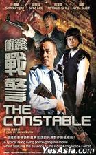 The Constable (2013) (DVD) (Malaysia Version)