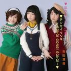 Wasurenai Place/Tenseirinne GONG!GONG!GONG! [Type A Kiouku] (First Press Limited Edition)(Japan Version)